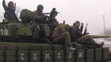 Як допоможе Україні визнання Росії країною-агресором