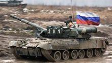 Силы АТО уничтожили 10 танков противника