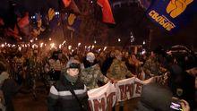 В Киеве устроили факельное шествие в память о Героях Крут