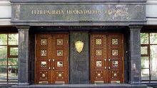 Суд повернув державі більше 30 тисяч гектарів землі, яку вкрала фірма, близька до Януковича