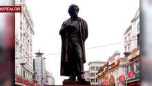 Пушкін по-китайськи — пам