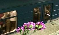 День в історії. 5 років тому в цей день у Москві загинула 41 людина