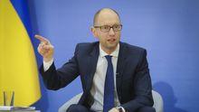 Мета Путіна — почати новий наступ, — Яценюк
