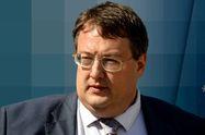 Антон Геращенко обвинил экс-министра экологии Андрея Мохника в клевете