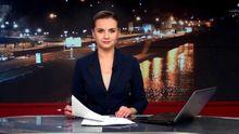 Итоговый выпуск новостей 29 марта по состоянию на 21:00