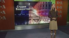 """""""Голос Америки"""". США и Польша готовы оказывать помощь Украине"""