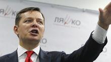 Ляшко официально стал координатором коалиции