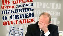 """Путін майже 4 години """"сповідався"""": інтернет вибухнув мемами"""