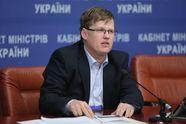 Павло Розенко: Не можна ділити пенсіонерів на сорти!