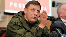 З'явилося фото, як терорист Захарченко розганяв Євромайдан