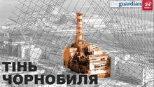 Тінь Чорнобиля: масштаби катастрофи в інфографіці