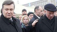 Розенко божится, что Украина не платит пенсии Януковичу и Азарову