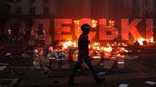 """Як виникла """"Одеська Хатинь"""": Міфи російської пропаганди про трагедію в Одесі"""