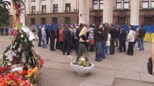 2 травня в Одесі: рік потому