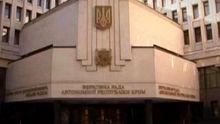 День в історії. 23 роки тому у Криму здійснили першу спробу сепаратизму