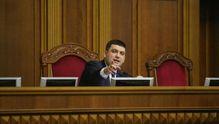 Рада денонсировала ряд военных соглашений с Россией