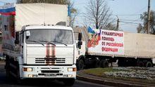 """В """"ЛНР"""" протестують жінки: погрожують зупинити російський """"гумконвой"""""""