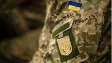Україна втратила трьох бійців, 12 поранені, — Лисенко