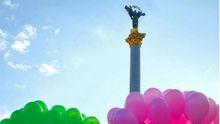 День Києва: програма святкувань