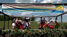 Украинские поляки танцами собирали помощь бойцам АТО