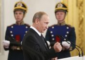 Путин плюет в лицо российской армии