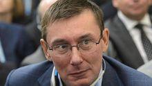У коалиции есть оппозиция, — Луценко