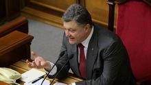 Официальный Киев будет говорить с Донбассом после честных выборов