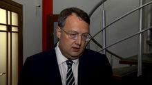 Геращенко розповів, чим Льовочкін може допомогти МВС