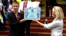 Ученик седьмого класса установил новый рекорд Украины