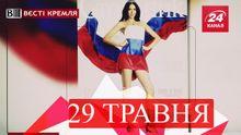 """""""Вєсті Кремля"""". Російська модель принизила всю країну, нікчемна англійська міністра спорту"""