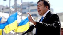 Саакашвілі очолить Одещину. ТОП-цитати політика