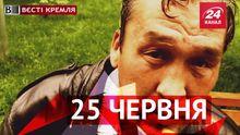 Вєсті Кремля. Російські школи навчать дітей вживати горілку, лайфхаки від московського бомжа