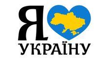 Чим відпочинок в Україні кращий за європейський