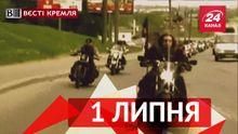 Вєсті Кремля. Скільки грошей потонуло в Сочі, Кісєльов висловився про одностатеві шлюби