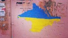 Что будет с Крымом?