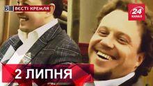 """Вєсті Кремля. Російський мільярдер """"підтримує"""" мавп, """"побиття"""" Обами по-російські"""