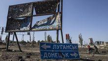 Вандали розкрадають Донбас — познімали дорожні знаки і автовідбійники