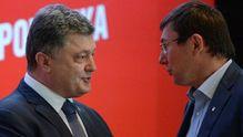 Порошенко вызвал Луценко на разговор сегодня ночью