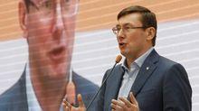 Луценко рассказал, как его довели до увольнения