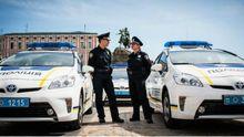 Опрос: что вы ожидаете от новой полиции?