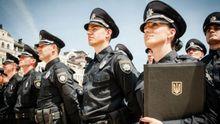 Топ-новости: патрульная полиция начала работать в Киеве, сегодня похоронят Владислава Левицкого