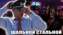 """Найсмішніші меми тижня: Парасюк-популіст, """"поліцейська академія"""" у Києві"""