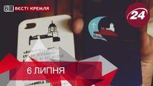Вєсті Кремля. В Росії заживо поховали Макаревича, дивна мапа Москви для представників ЛГБТ