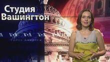 Голос Америки. Понамарьов порадив українським чиновникам продавати Україну