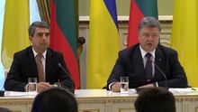 Про що домовилась Україна з Болгарією