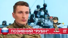 Россиянин, воюющий за Украину: Нас выгоняют в Россию