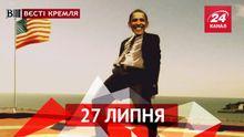 Вєсті Кремля. КВН показали, що ПТН не ХЛО, чергова російська ракета не змогла