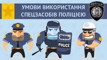Як і коли поліцейські можуть застосовувати кийки, наручники, електрошокери (Інфографіка)