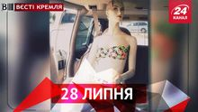 Вєсті Кремля. Влада вдарила по буржуйських тюльпанах, автомобільне ноу-хау від хитрих москвичів