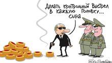 Безумный Путин и контрольный выстрел в головку сamembert